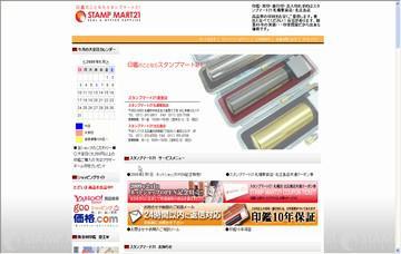 スタンプマート21グループ札幌駅前店