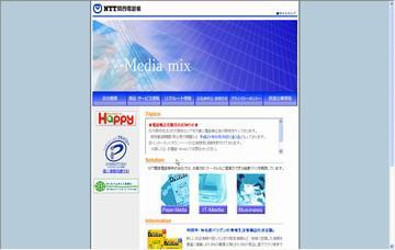 NTT関西電話帳株式会社/カスタマーサービス部