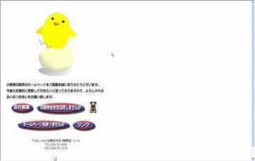 株式会社小野塚印刷所
