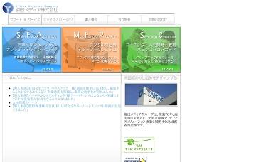 柳田メディア株式会社