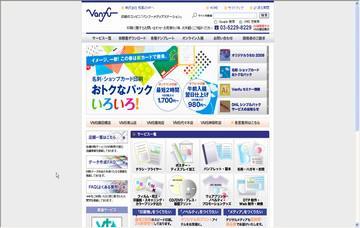 株式会社帆風/VMS代々木店