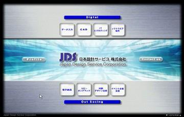 日本設計サービス株式会社