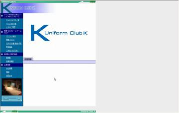 K企画株式会社